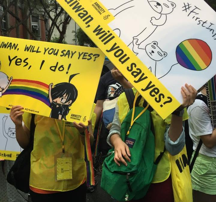 Taiwan's Constitutional Court Says Yes to Marriage Equality