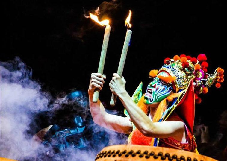 Celebrating Taiwanese in Australia: Sydney Taiwan Festival