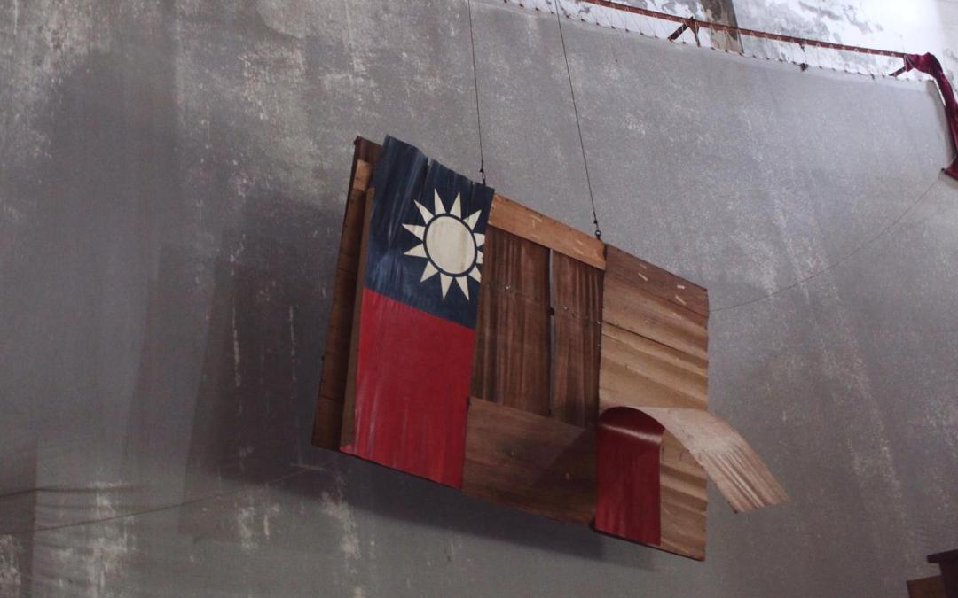 Why the Conversation About Taiwan's National Symbols Matters