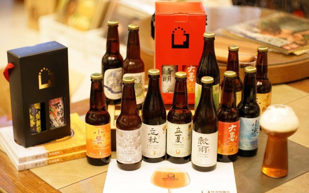 Taiwan's Craft Beer Scene, Just Getting Started