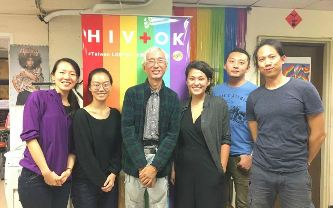 taipeilove*: Document Taiwan's LGBTQ Advances through Storytelling