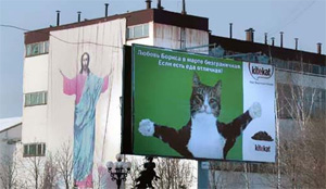 jesus-and-the-cat