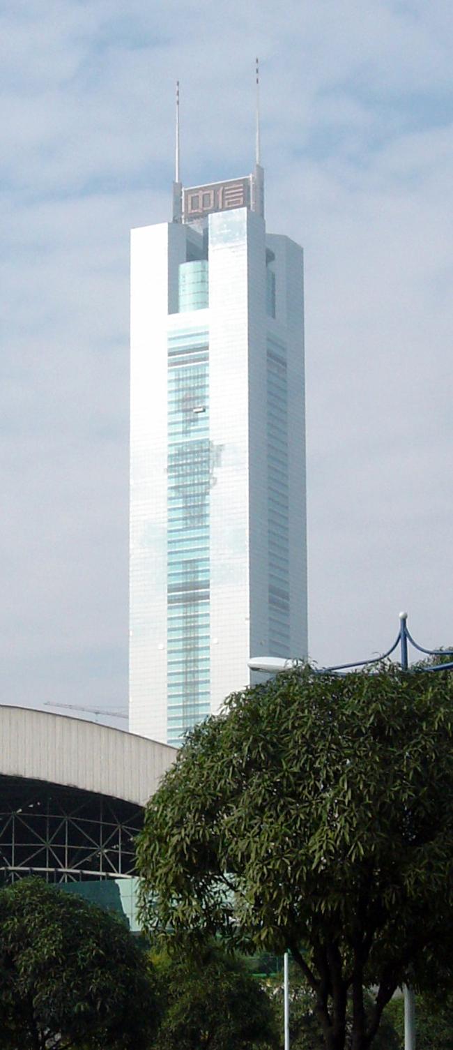 CITIC Plaza