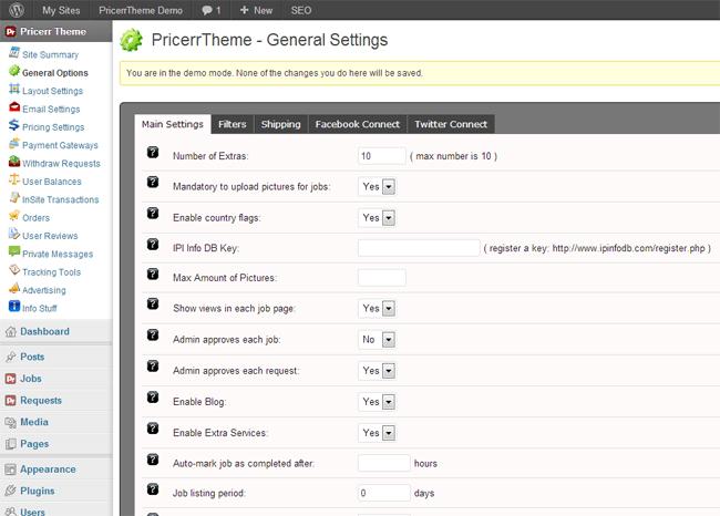 Pricerr Theme Admin Area