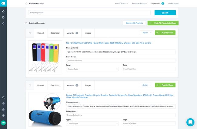 Product Import List