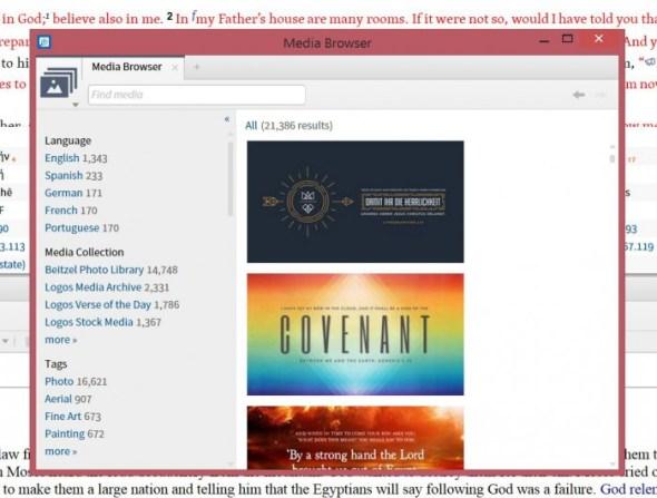 logos now media browser