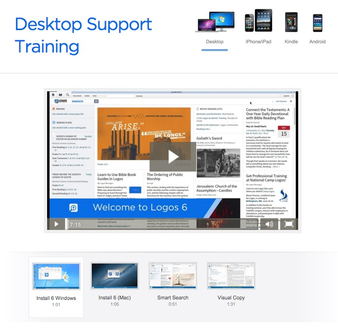 logos desktop support training site