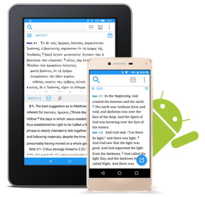Accordance Mobile Bible App Goes Android