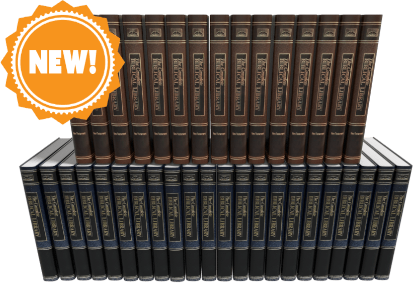 complete biblical library for accordance bible software