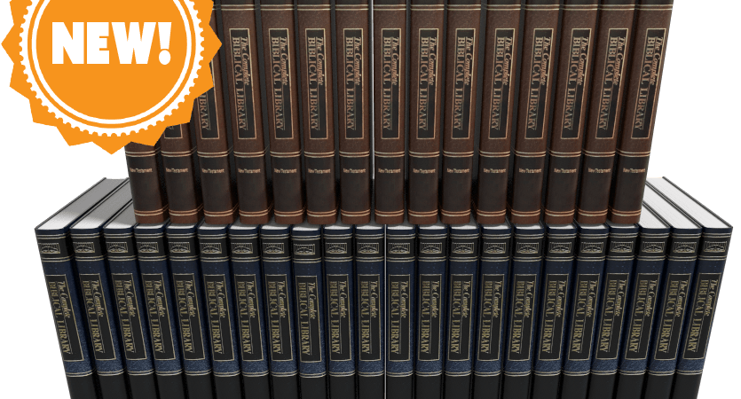 Complete Biblical Library in Accordance Bible Software