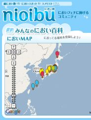 nioibu.com lets people warn others of smelly places