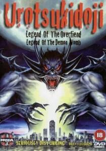 legend-of-the-overfiend-chjin-densetsu-urotsukidji-24479