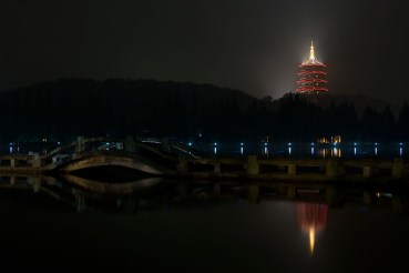 The Long Bridge with pagoda in the background.