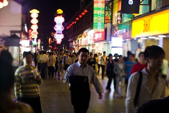 Pedestrian mall in Nanjing, China
