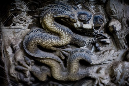 Dragon Relief - Suzhou, China