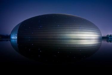 Beijing Opera House