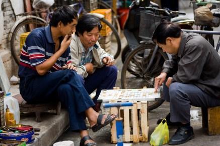 Shanghai Street Game