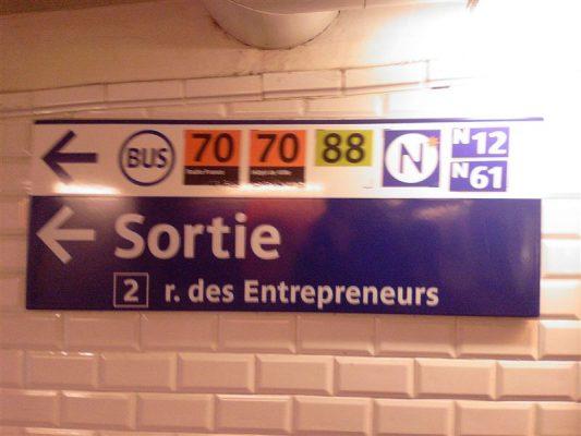 calle de los emprendedores - emprender