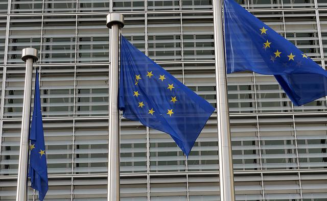 Comision Europea - ayudas y subvenciones para startups