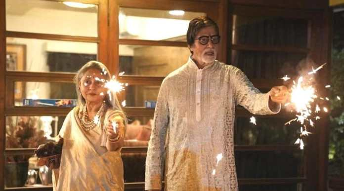 Big B will keep himself away from the Diwali festival for special reasons