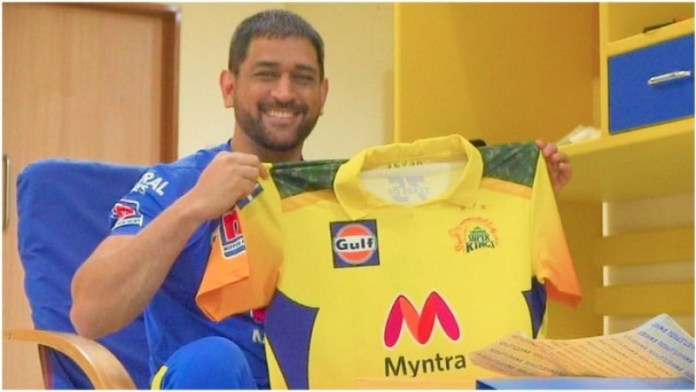 Chennai's New Jersey Reveal By Dhoni's Hand