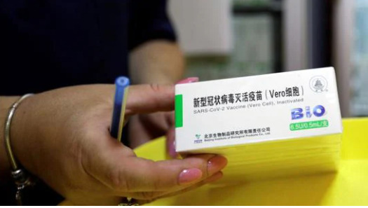Many people in the Seychelles are still infected after taking the Chinese vaccine