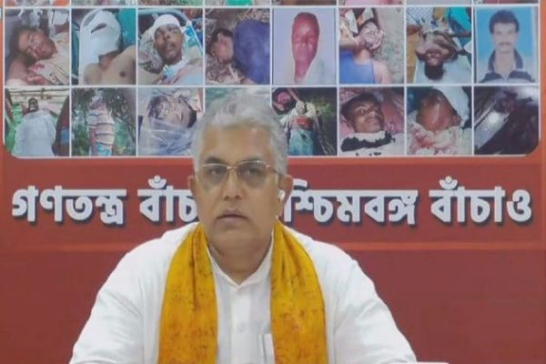 Dilip Ghosh on Shahid Diwas