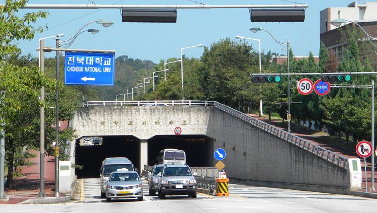 Chonbuk Dae Tunnel
