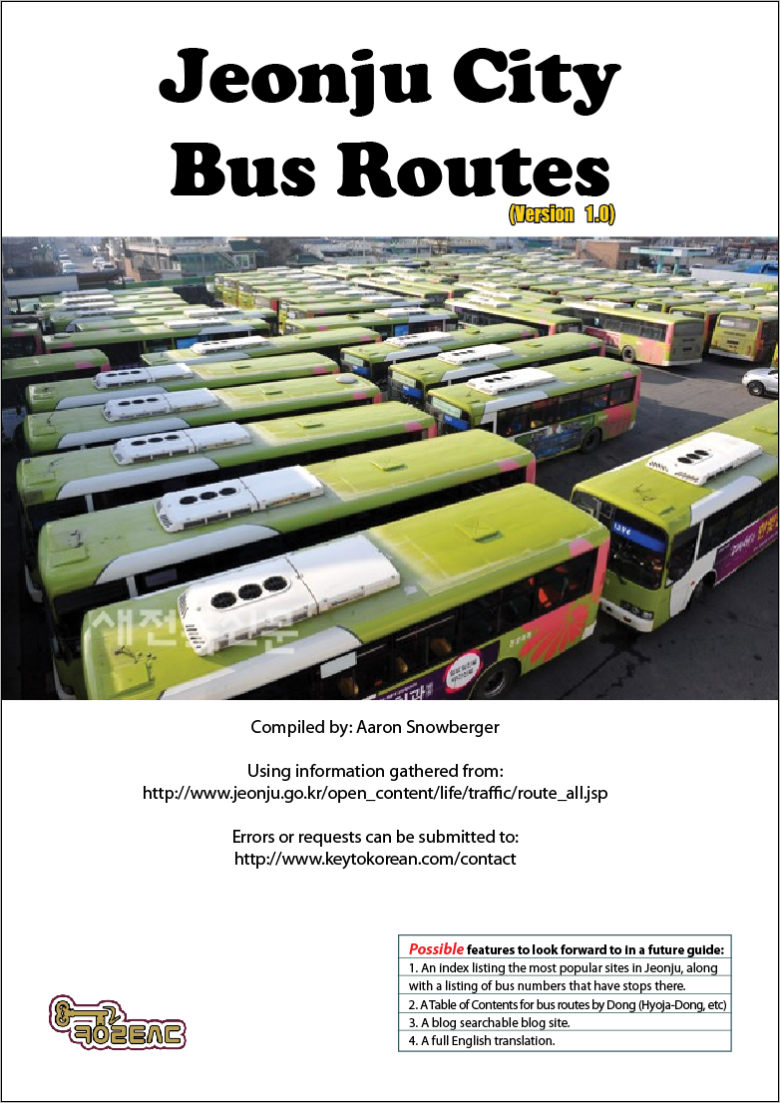 Jeonju City Bus Routes Guidebook Cover