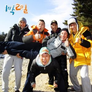 1박2일 - 1 Night 2 Days