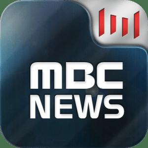MBC 뉴스 - MBC News