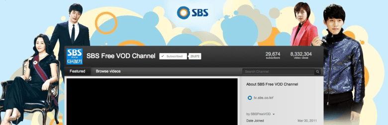 SBS Video on Demand