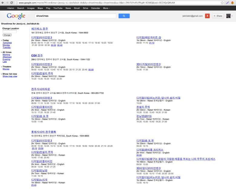 Google showtimes list