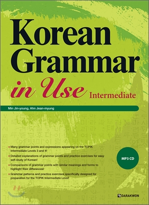 vocabulary in use pdf mp3