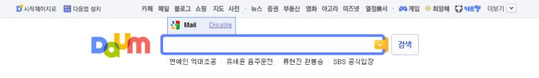 Google Toolbar hovered translation