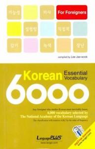6,000 essential words