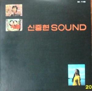 shin-joong-hyun-sound