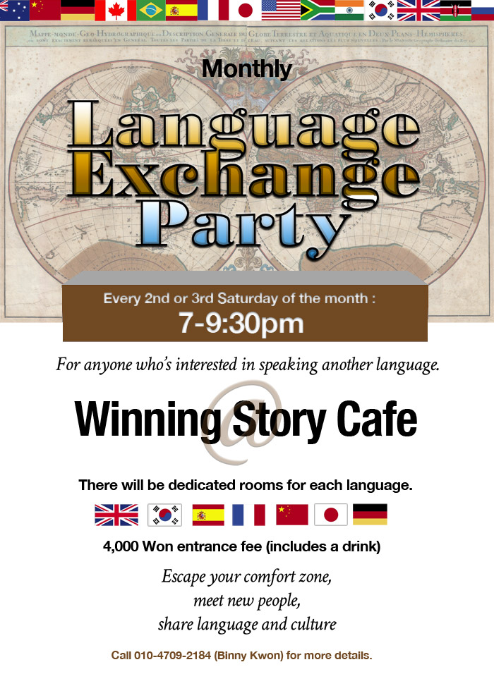 language-exchange-party