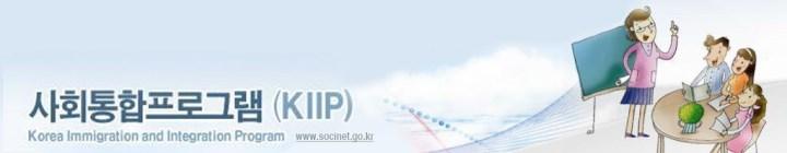 kiip-banner-header