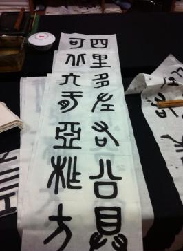 03.13.seoyae2