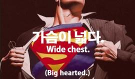 68-big-heart