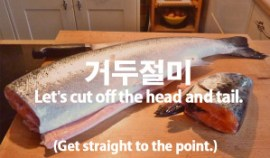70-head-tail-cut