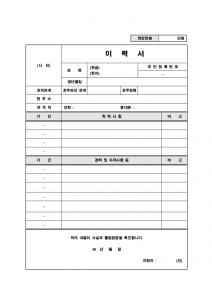 simple-resume
