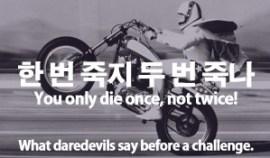 131-daredevil