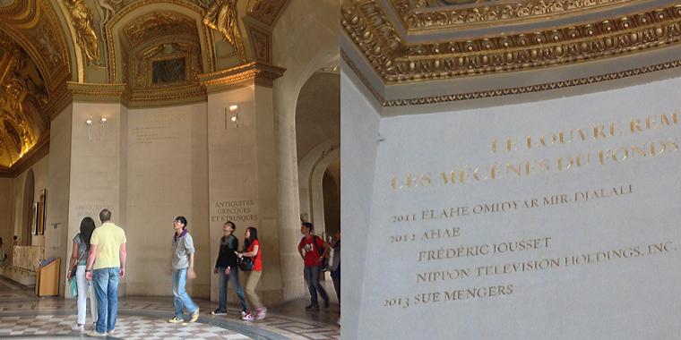 http://www.louvrepourtous.fr/Recherche-par-la-police-Ahae-a-son,776.html