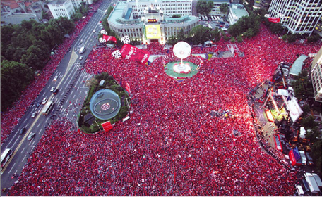 2002 World Cup cheering crowd in Seoul
