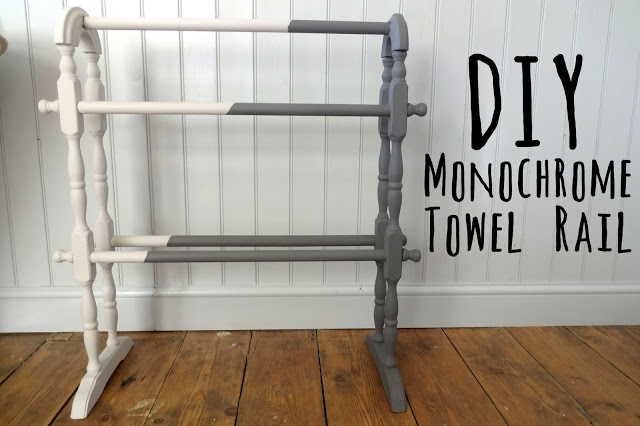 自己动手做vintage towel rail upcycle
