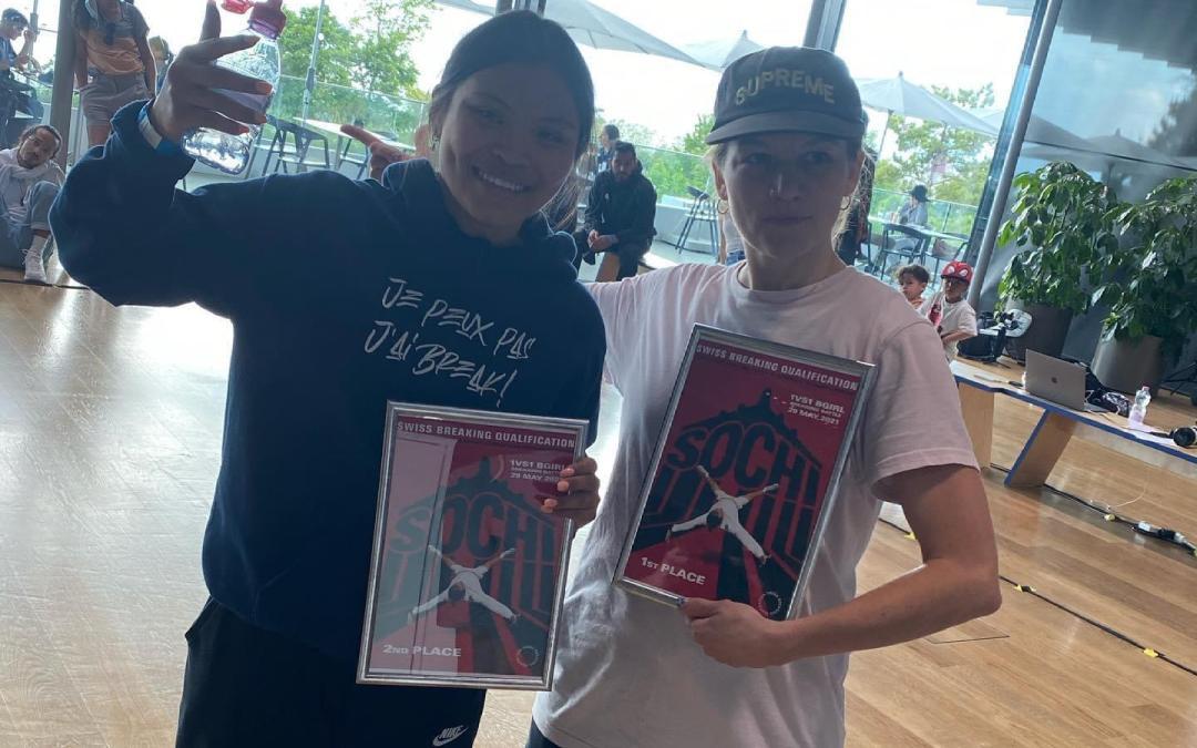 World DanceSport Federation (WDSF) – les championnats européens à Sochi en Russie, Lina s'y qualifie !
