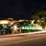 Chateau de Busay Inn & Restaurant