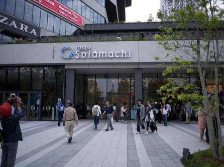 Tokyo-solamachi-1024x769